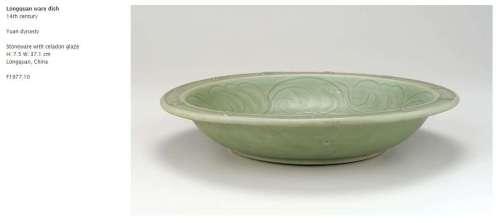 Yuan Longquan kiln Celadon bowl
