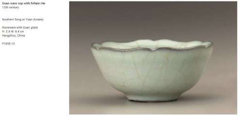 Song dynasty Guan ware cup