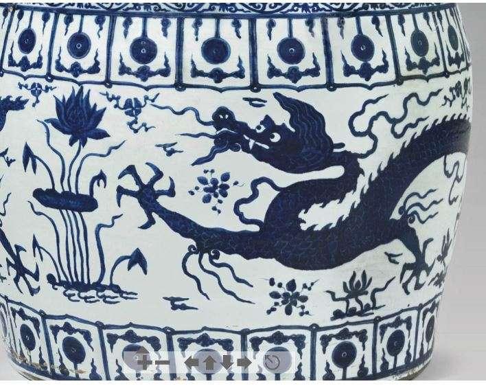 Jiajing Dragon Decorated Fish Jar