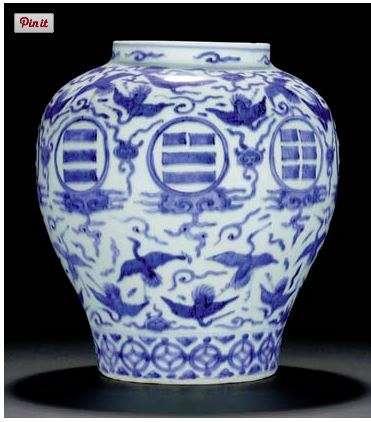 Jiajing Eight Trigram and Cranes jar