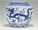 Jiajing Cobalt Blue Dragon Jar, early 16th C.