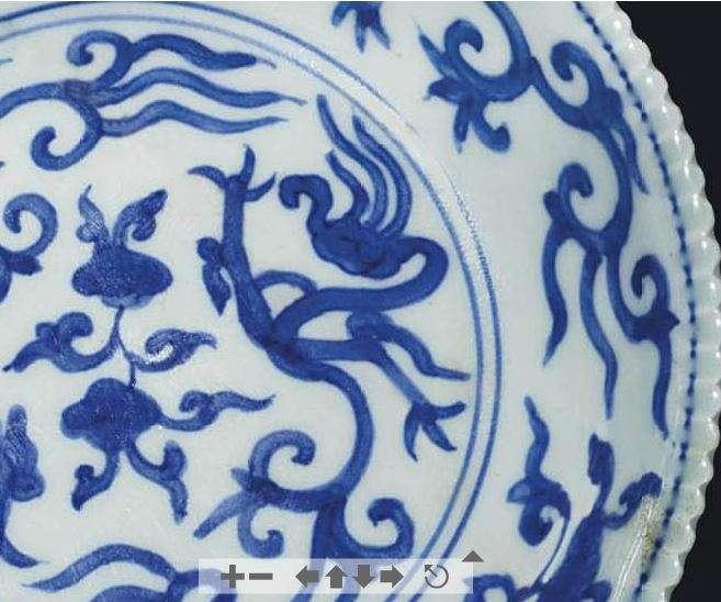 Detail image of Jiajing Plate