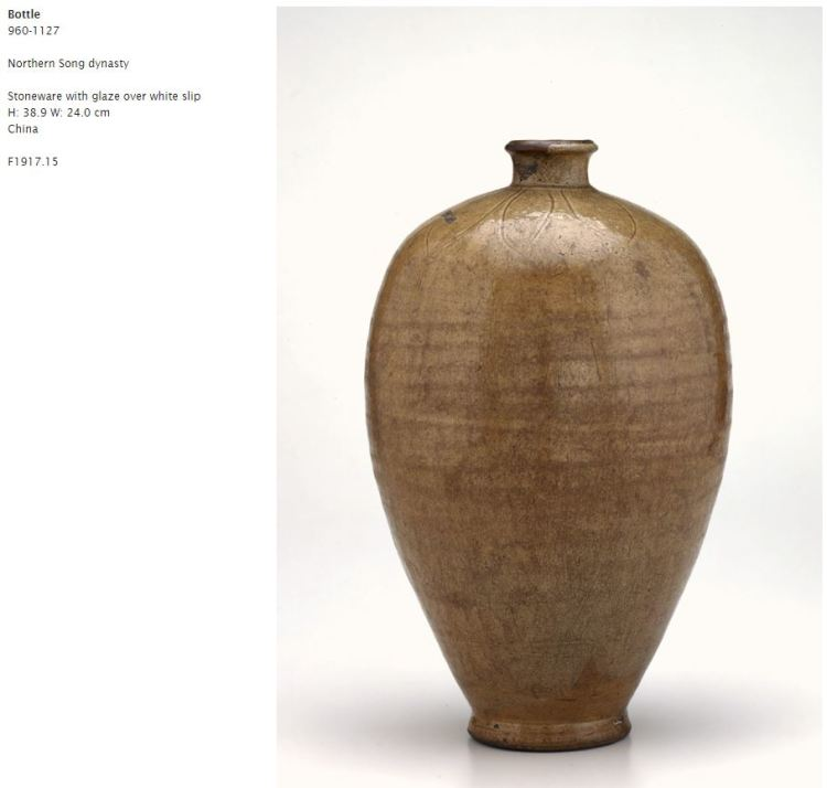 Northern Song Meiping vase