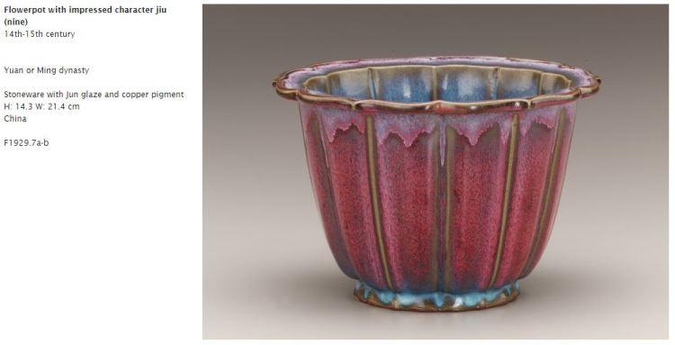 Yuan Dynasty Jun Ware Flowerpot