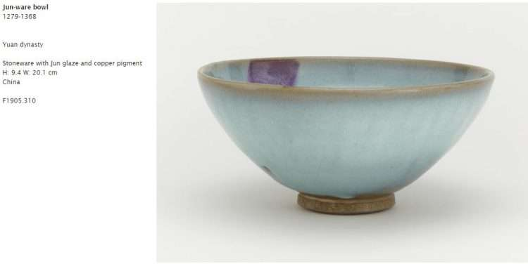 Yuan Dynasty Jun-ware Bowl with copper pigment