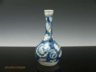 18th C. Chinese Dragon Bottle vase