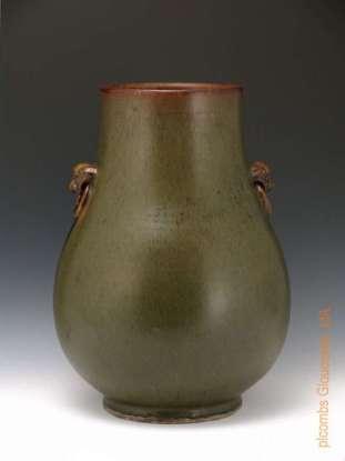 Chinese Teadust Glaze vase