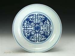 18th C. Yongzheng Porcelain Plate