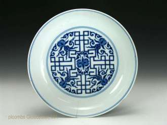 18th C. Yongzheng Porcelain Plate