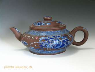 Yixing Cobalt Enamel teapot with Inscription