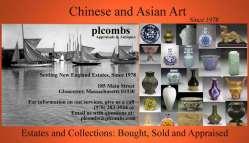 Buying Chinese Antiques, Porcelain, Bronzes, Jades, Silks