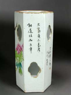 Inscribed Chinese Famille Rose Hat Stand