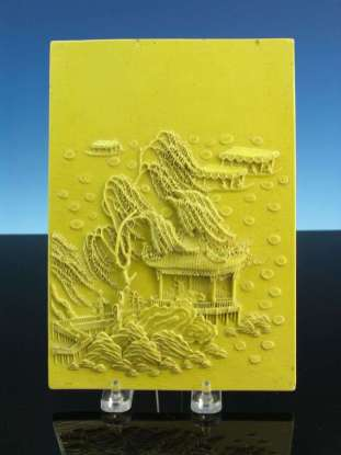 Late 19th C. Relief Worked Yellow Plaque
