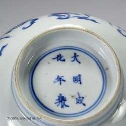 kangxi bowl with chenghua mark