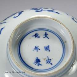 kangxi bowl with chenghua mark
