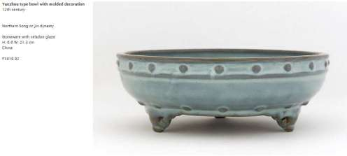 Yaozchou Northern Song or Jin dynasty Bowl
