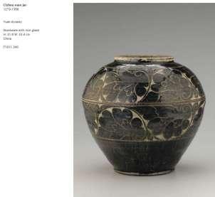 Chinese Yuan Dynasty Cizhou jar