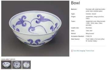 Ming Chenghua Bowl 1