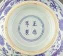 Ming Zhengde Zhadou mark