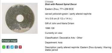 Eastern Zhou Jade Bi