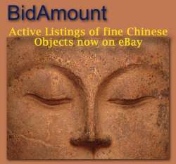 Asian Art Auctions | Selling Chinese Antiques Collections