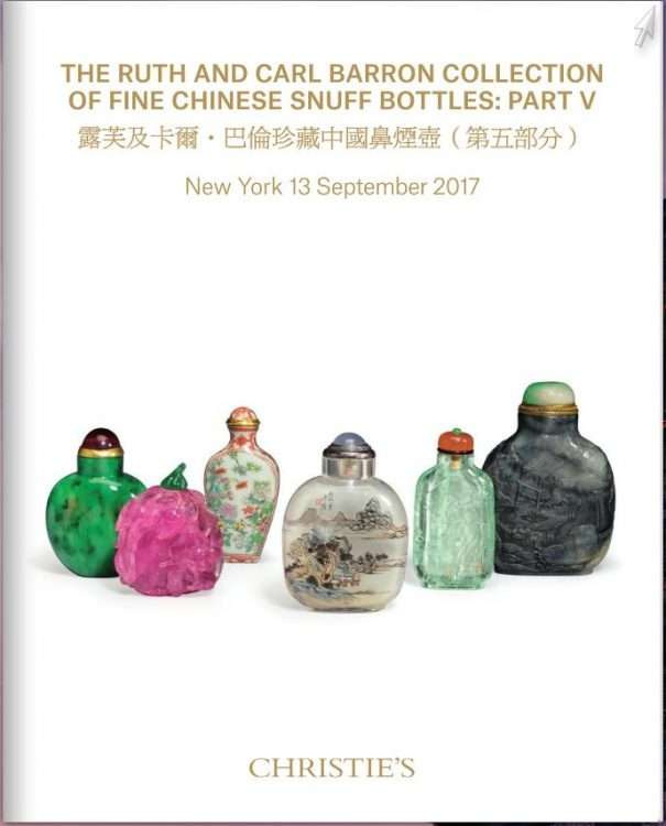 Barron Collection Snuff Bottles