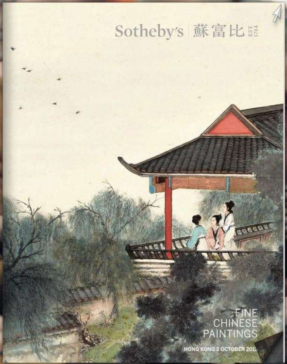 Chinese Paintings Auction