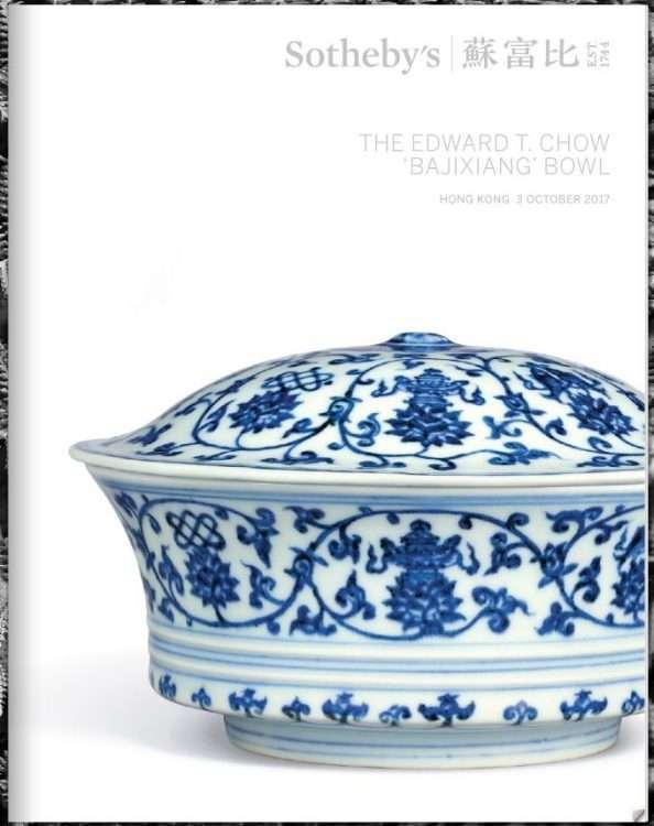 Bajixiang Bowl
