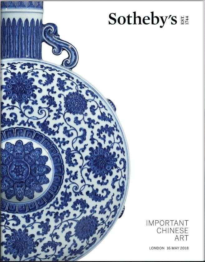 Sothebys important Chinese art London May 2018