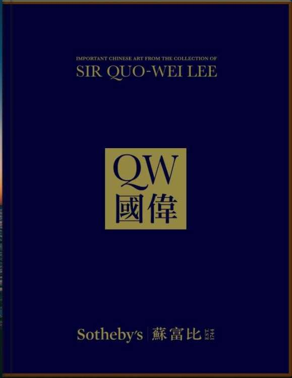 Sir Quo-Wei Lee Chinese Porcelain