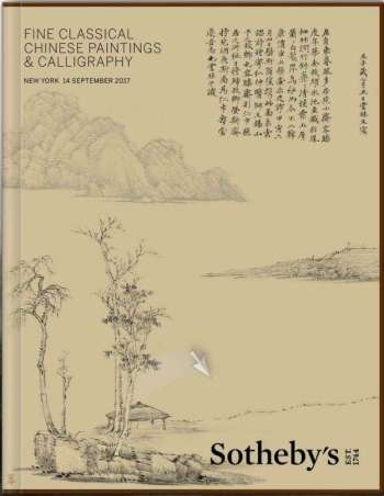 Fine Classical Chinese Paintings