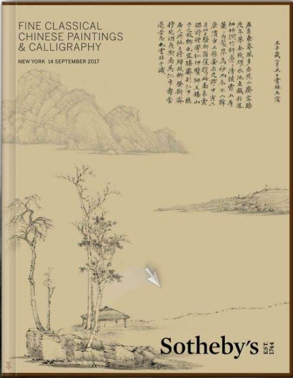 Fine Chinese Classical Paintings