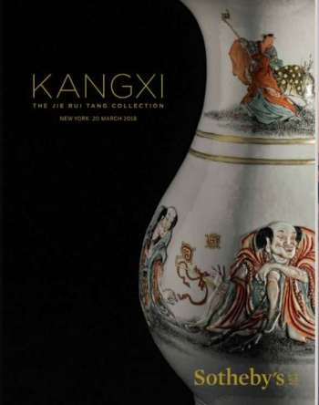 Kangxi porcelain from the Jie Rue Tang