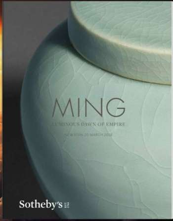 Ming porcelain auction march 20