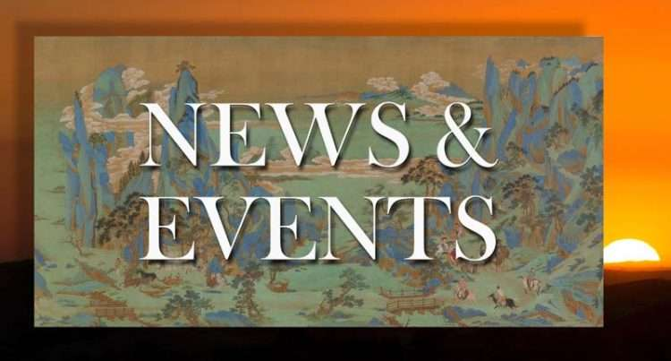 Asian Art Auction and Museum News