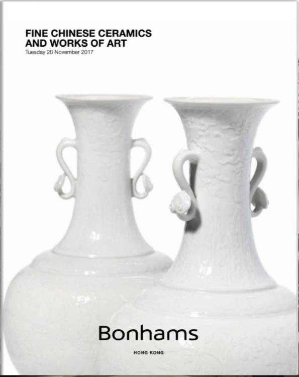 fine chinese ceramics and art