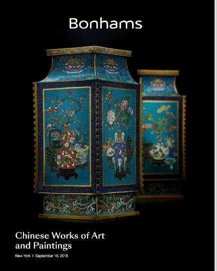 Bonhams Chinese Works Of Art