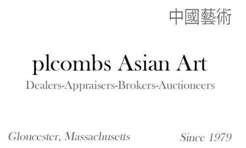 plcombs-dealers-of-chinese-antiques