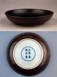 jiajing Mark and period dish