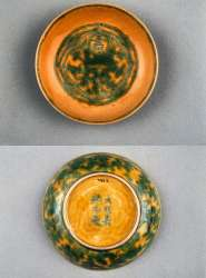 yellow jiajing enamel reign marked bowl