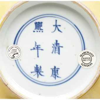 kangxi marked bowl