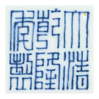 qianlong blue and white reign mark vase