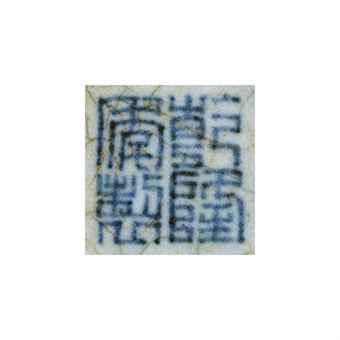 qianlong-four-character reign mark