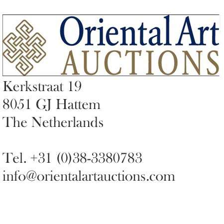 Oriental Art Auctions Chinese-Islamic Art