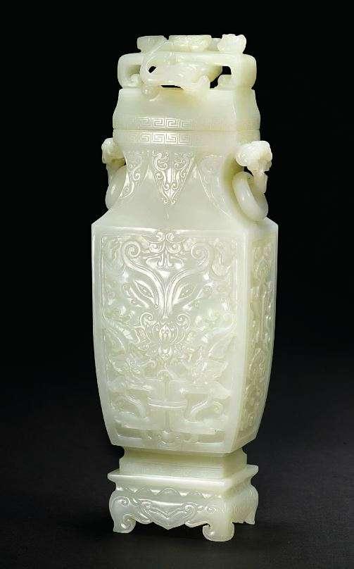White Jade Archaistic vase