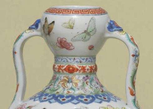 Neck of Qianlong vase