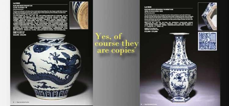 Reproduction Chinese porcelain Mega International
