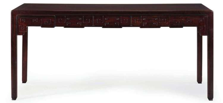 Fine Zitan Chinese Table