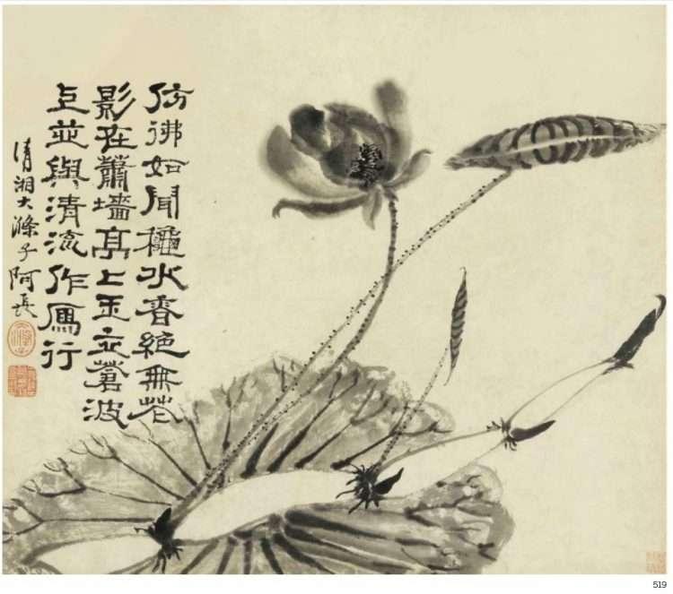 Kangxi period ink painting