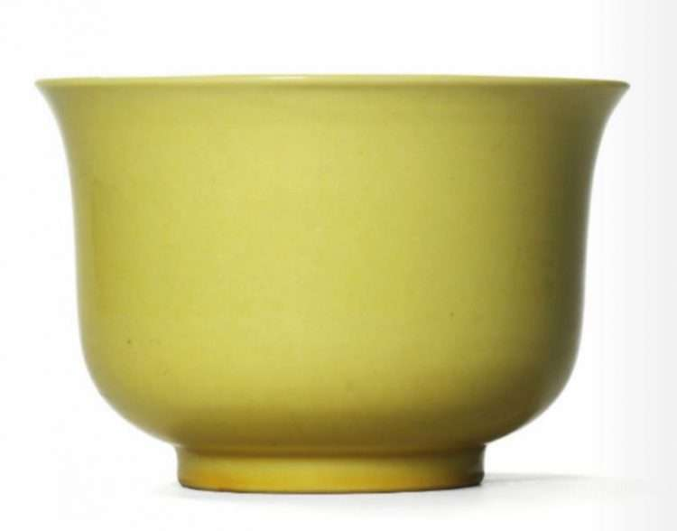 Yellow enamel Xuande bowl